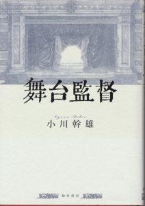 001 (906x1280)