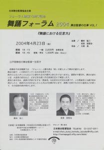 006 (891x1280)